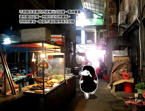蠢羊旅繪日記:台中 忠信市場 台中美食旅遊地圖