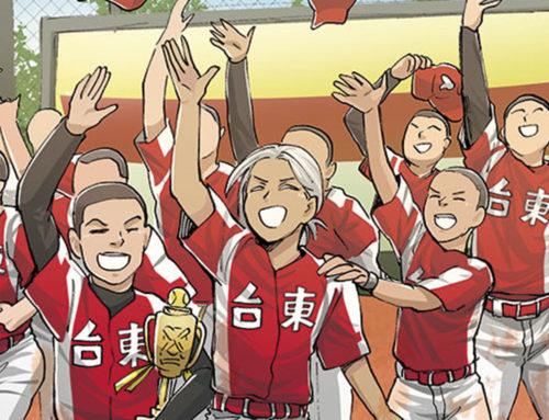 棒球人生賽 Baseball life 077